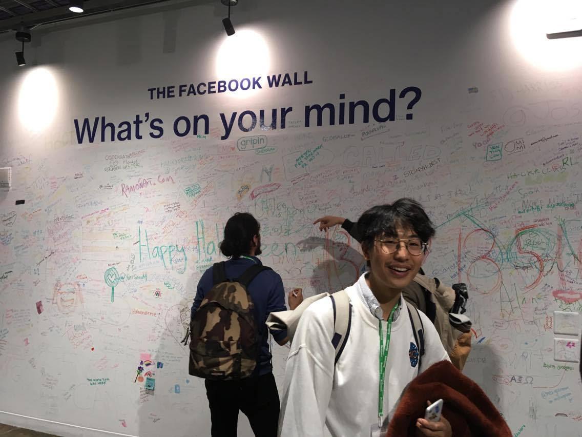 Chroniques de la Silicon Valley, épisode 2