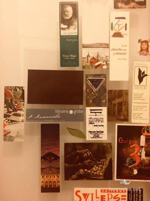 Divagation littéraire : sociologie du marque page
